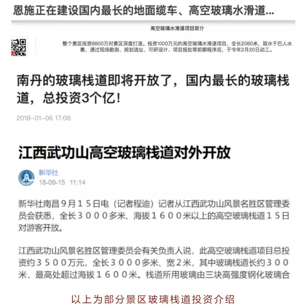 Screenshot_2019-06-10-21-38-51-555_com.tencent.mm.png