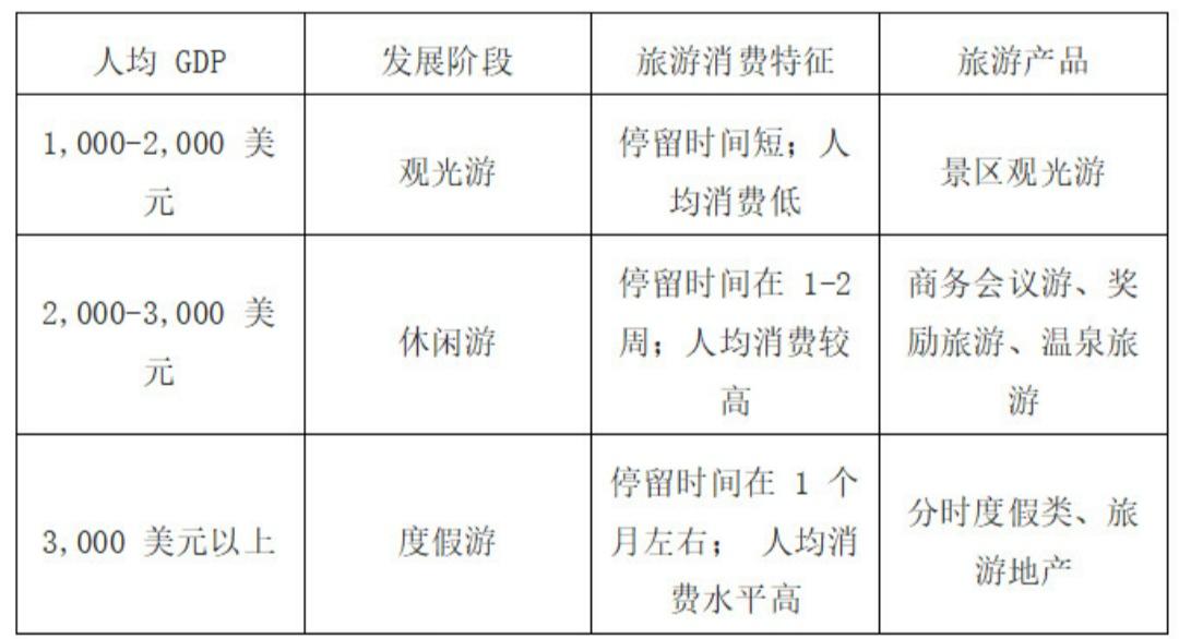 Screenshot_2019-06-11-19-13-55-789_com.tencent.mm.png
