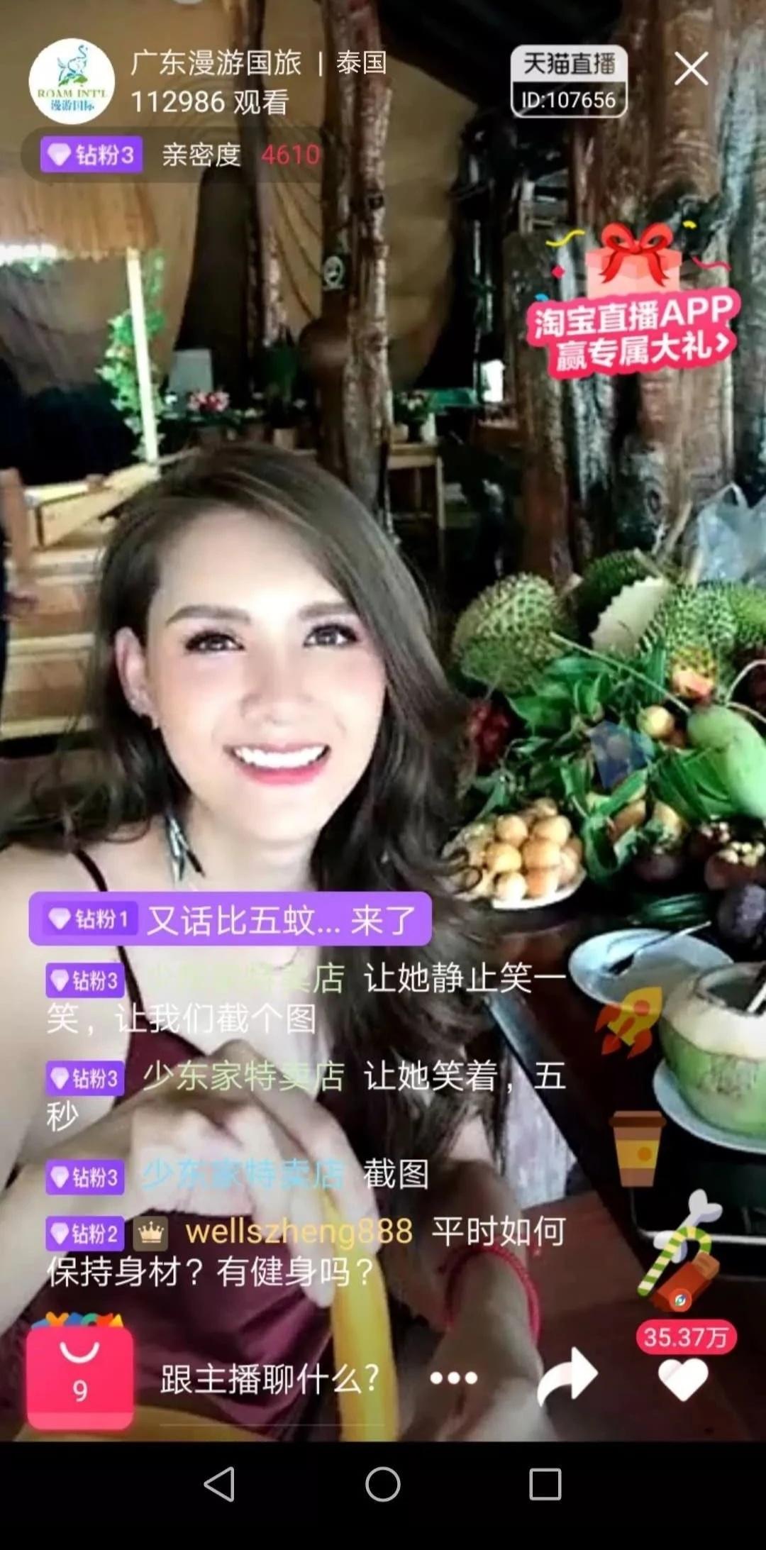 Screenshot_2019-08-01-10-43-58-570_com.tencent.mm.png
