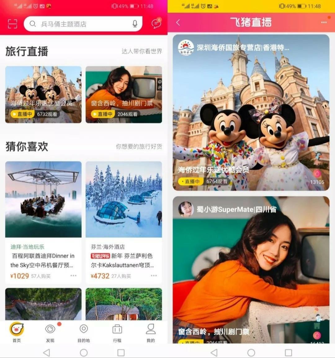 Screenshot_2019-08-01-10-46-06-586_com.tencent.mm.png
