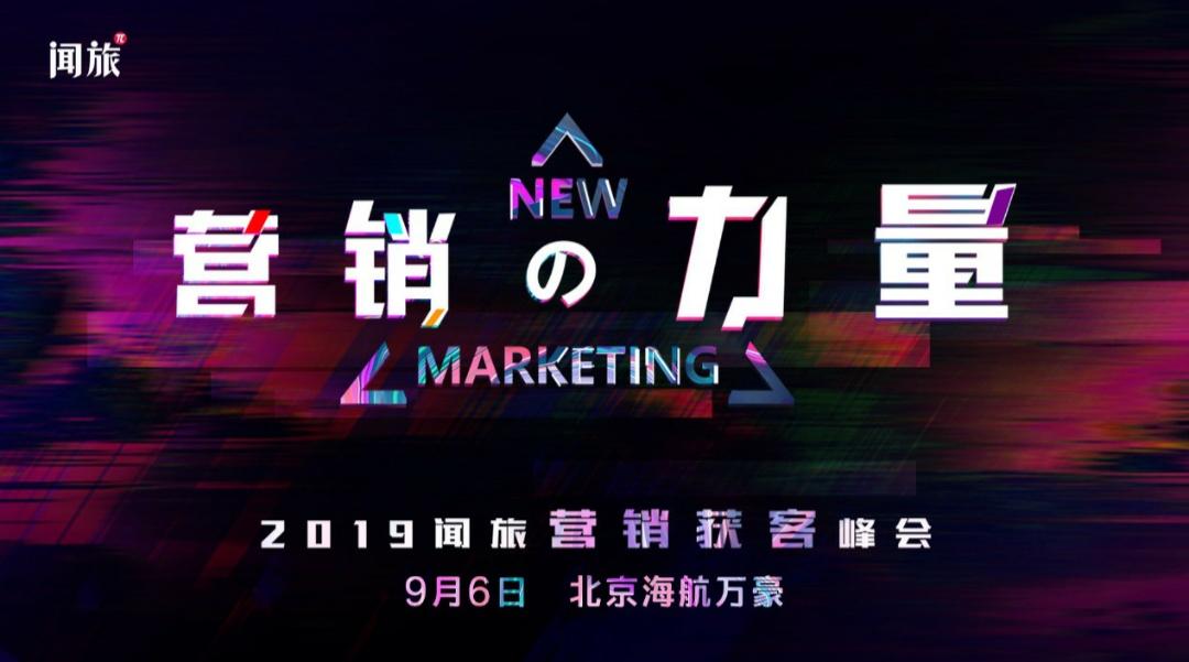 Screenshot_2019-08-02-19-56-50-496_com.tencent.mm.png