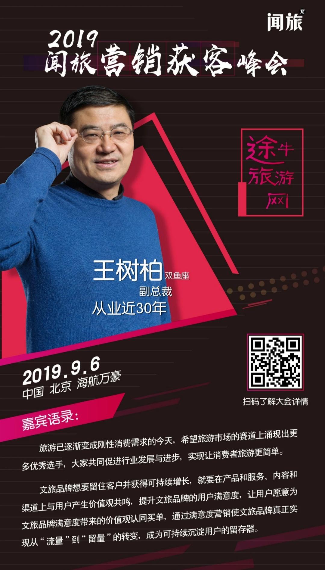 Screenshot_2019-08-02-20-48-09-751_com.tencent.mm.png