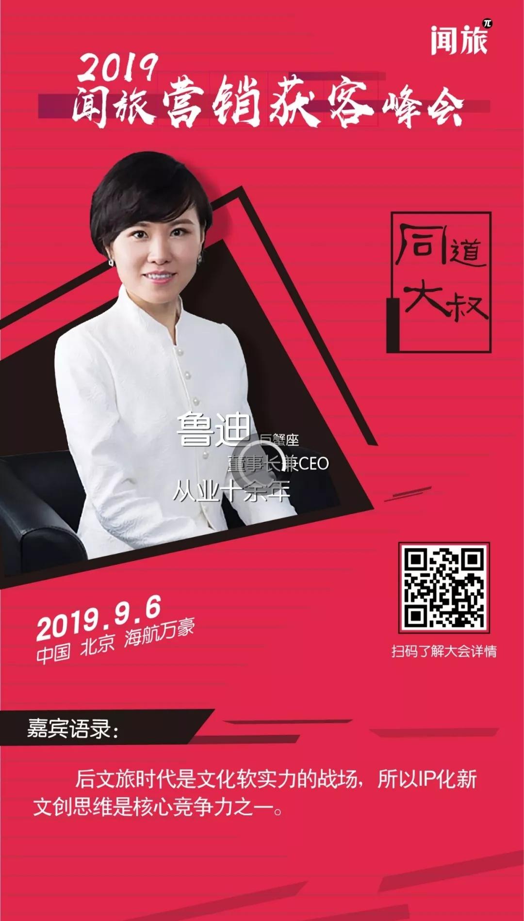 Screenshot_2019-08-02-20-48-23-358_com.tencent.mm.png
