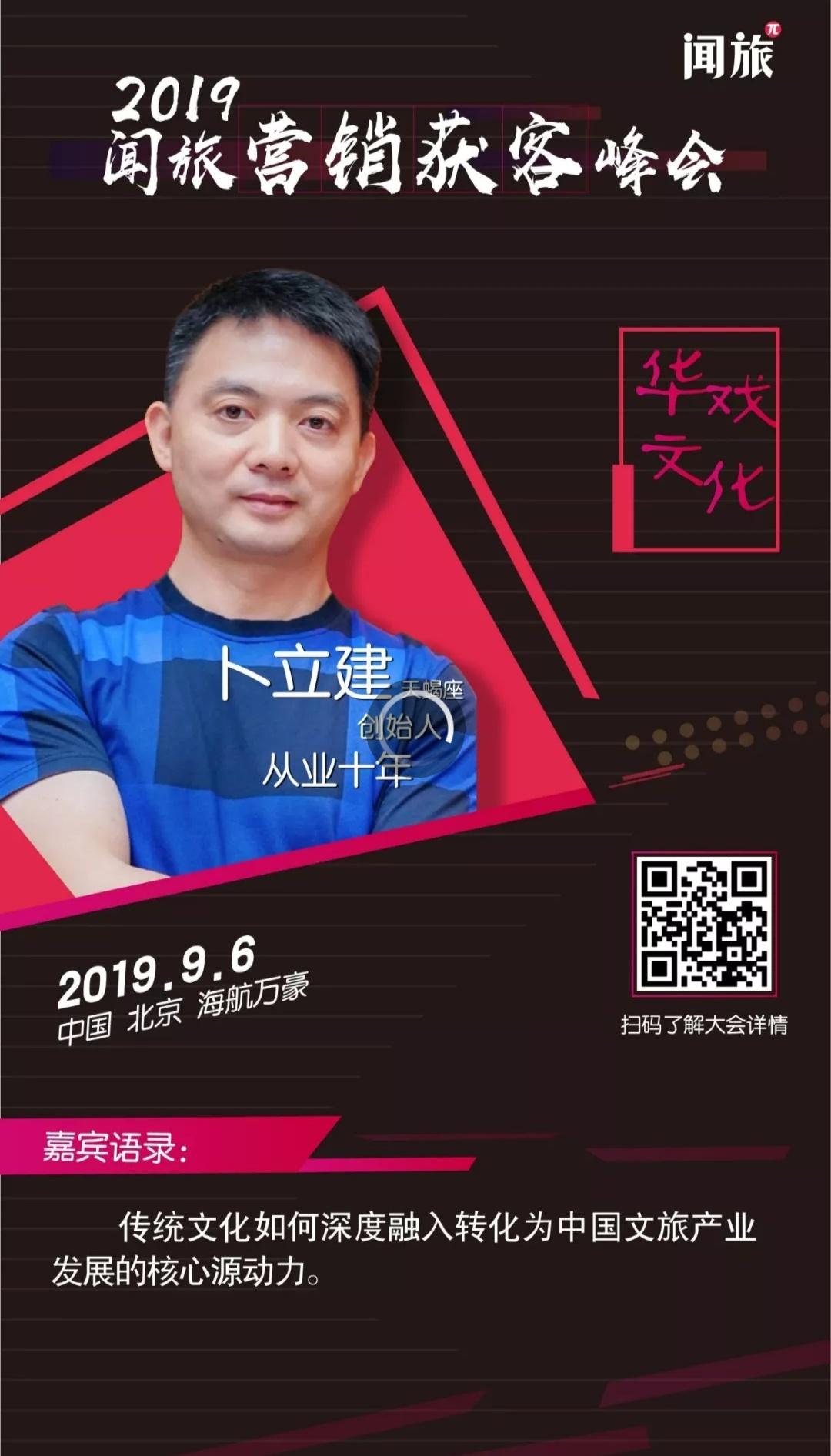 Screenshot_2019-08-02-20-48-40-648_com.tencent.mm.png