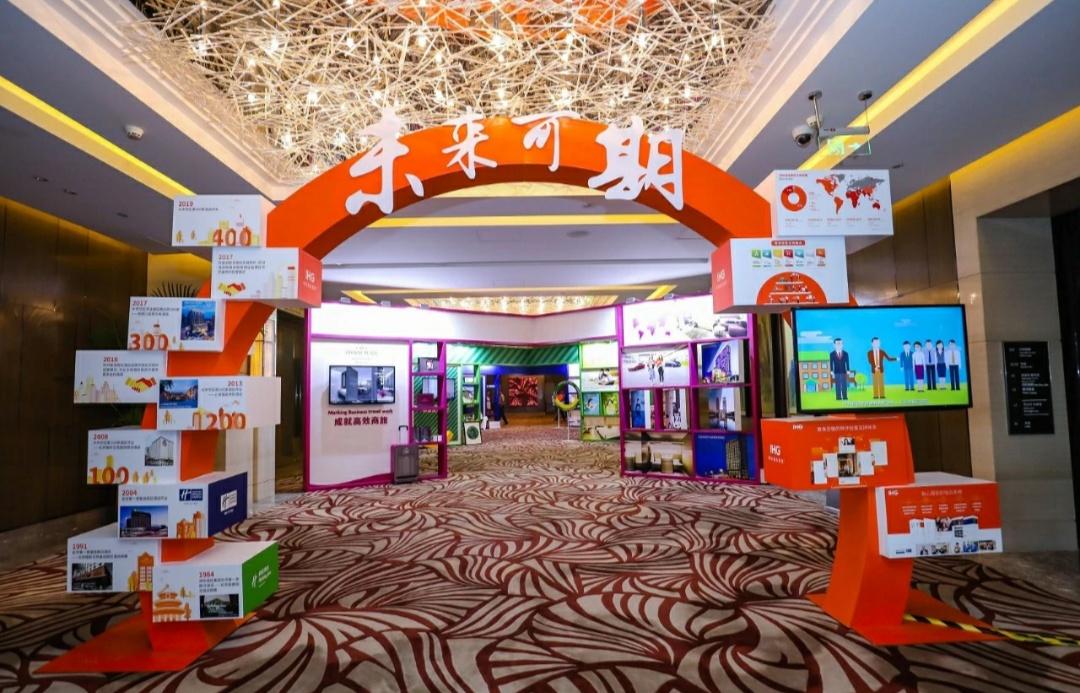 Screenshot_2019-08-02-22-01-43-876_com.tencent.mm.png