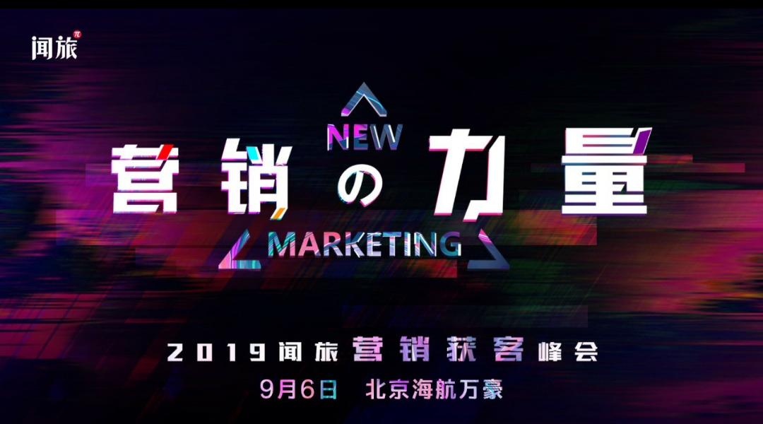 Screenshot_2019-08-07-15-16-19-771_com.tencent.mm.png