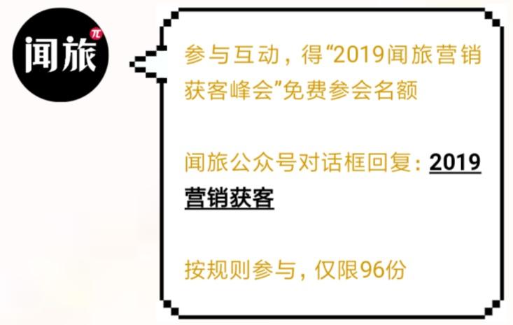 Screenshot_2019-08-07-15-23-57-584_com.tencent.mm.png