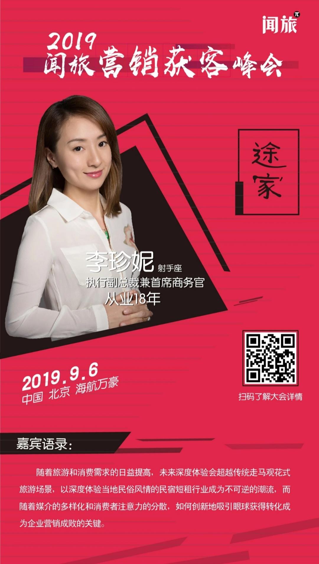 Screenshot_2019-08-07-15-25-18-801_com.tencent.mm.png