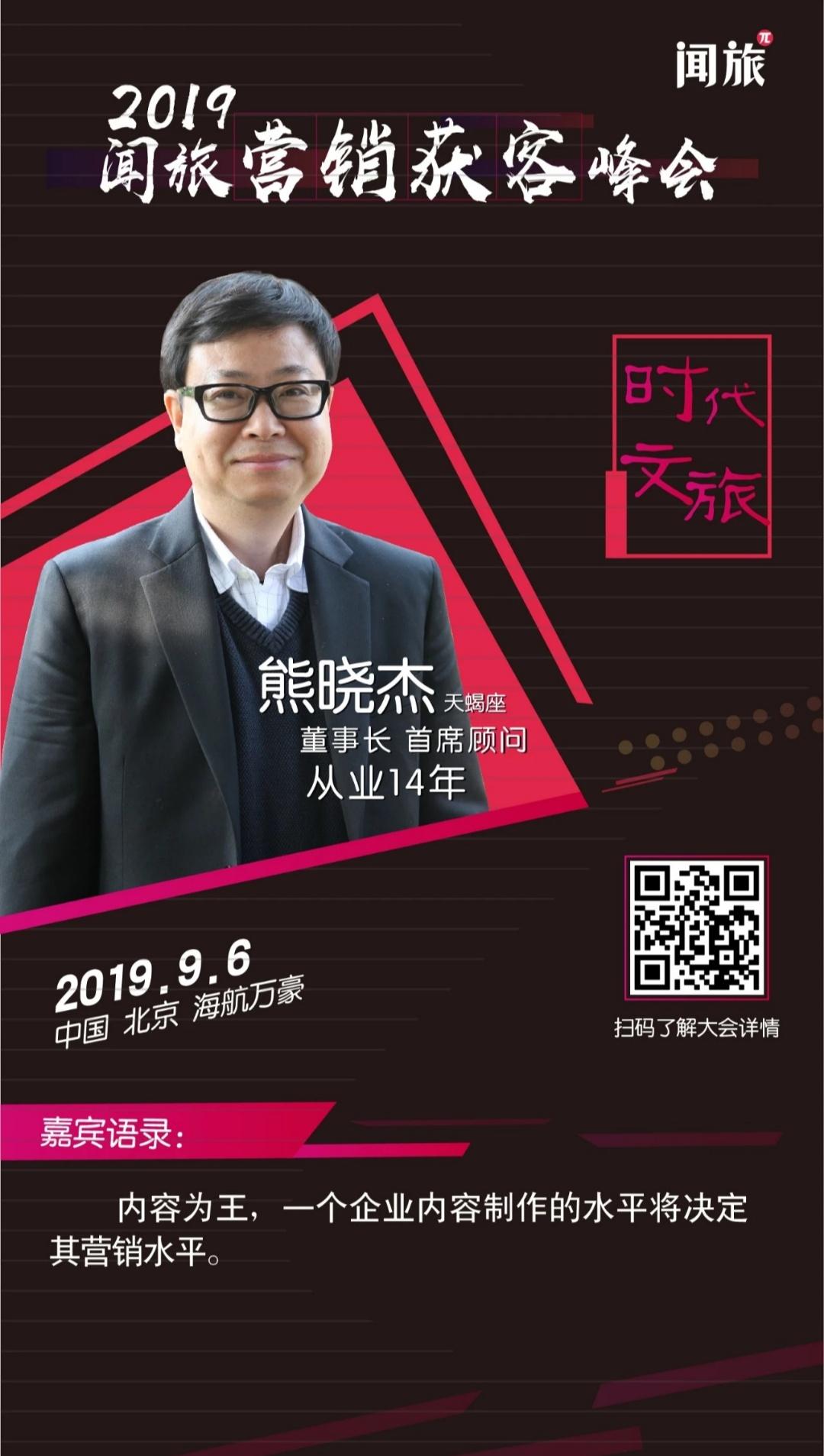 Screenshot_2019-08-07-15-25-51-623_com.tencent.mm.png