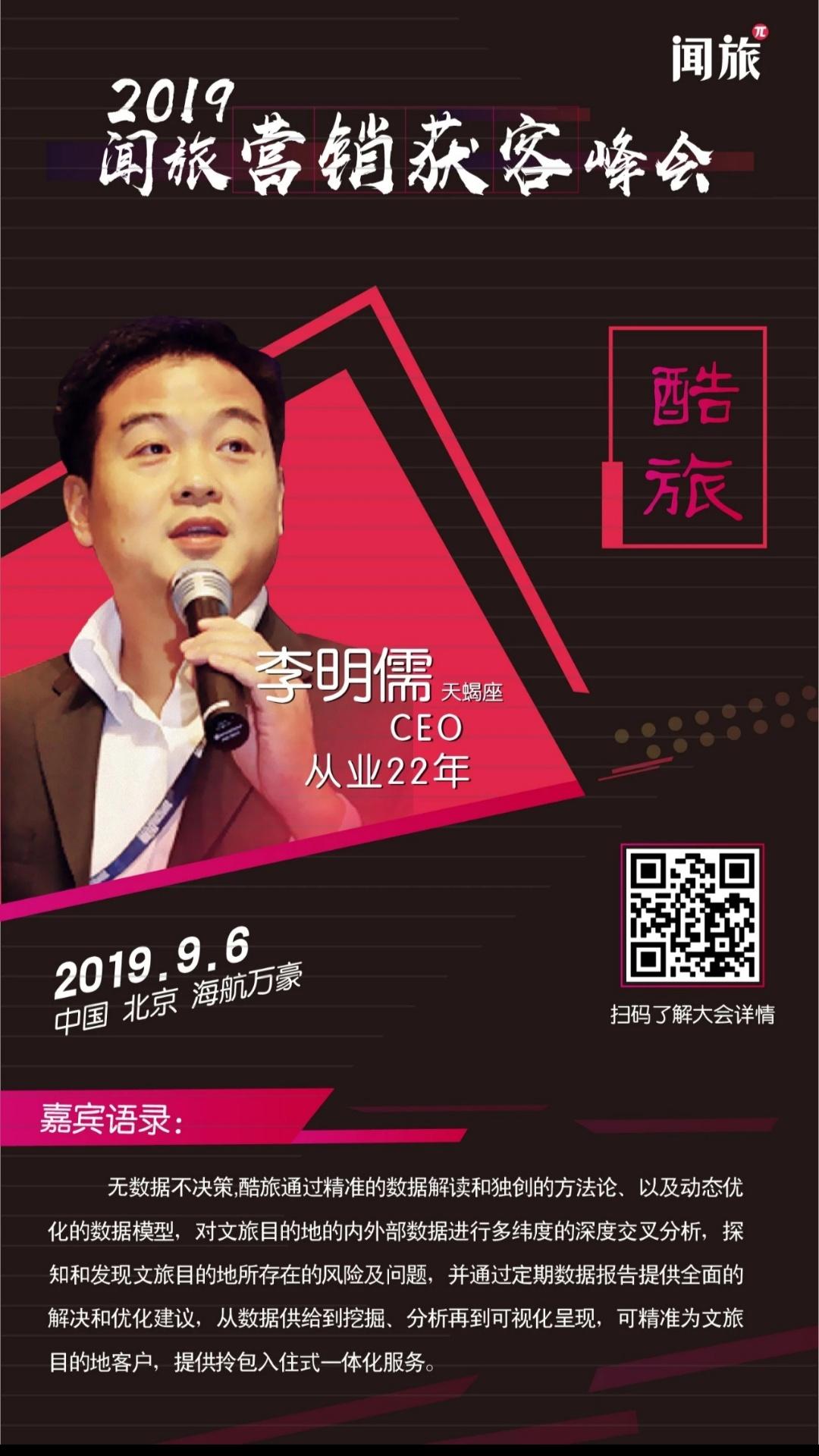 Screenshot_2019-08-07-15-27-34-266_com.tencent.mm.png
