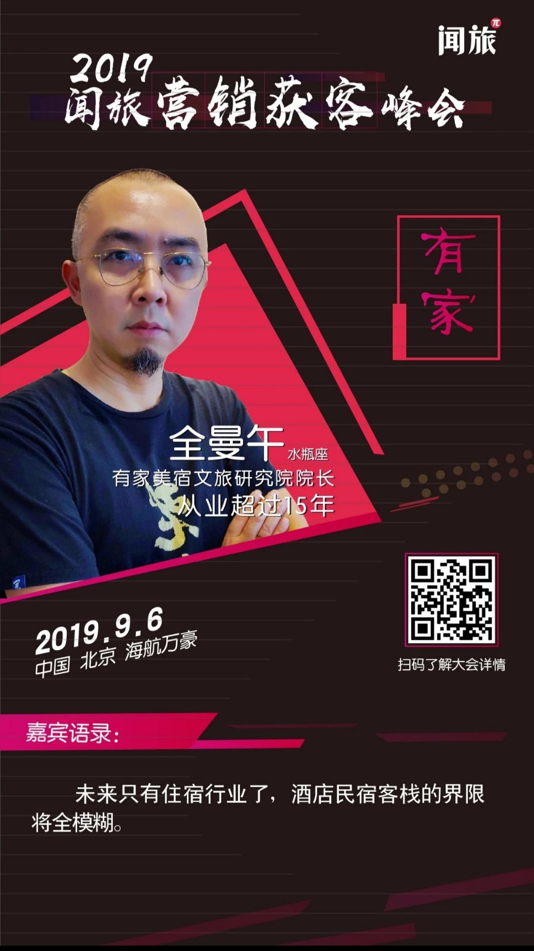 Screenshot_2019-08-07-15-28-33-223_com.tencent.mm.png