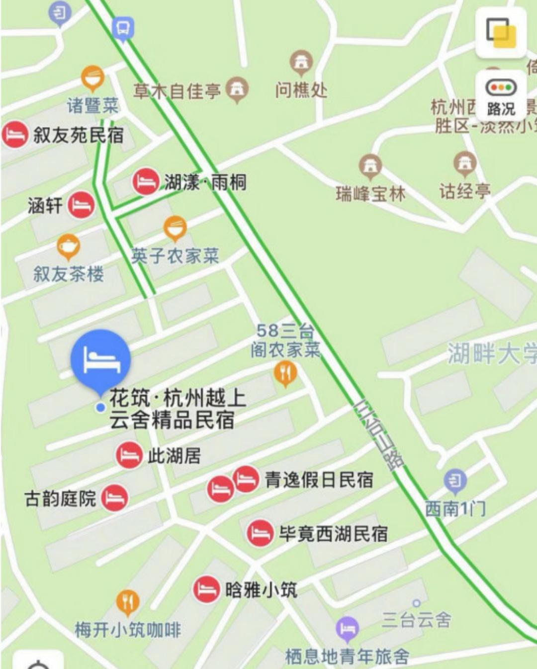 Screenshot_2019-08-09-20-45-49-826_com.tencent.mm.png