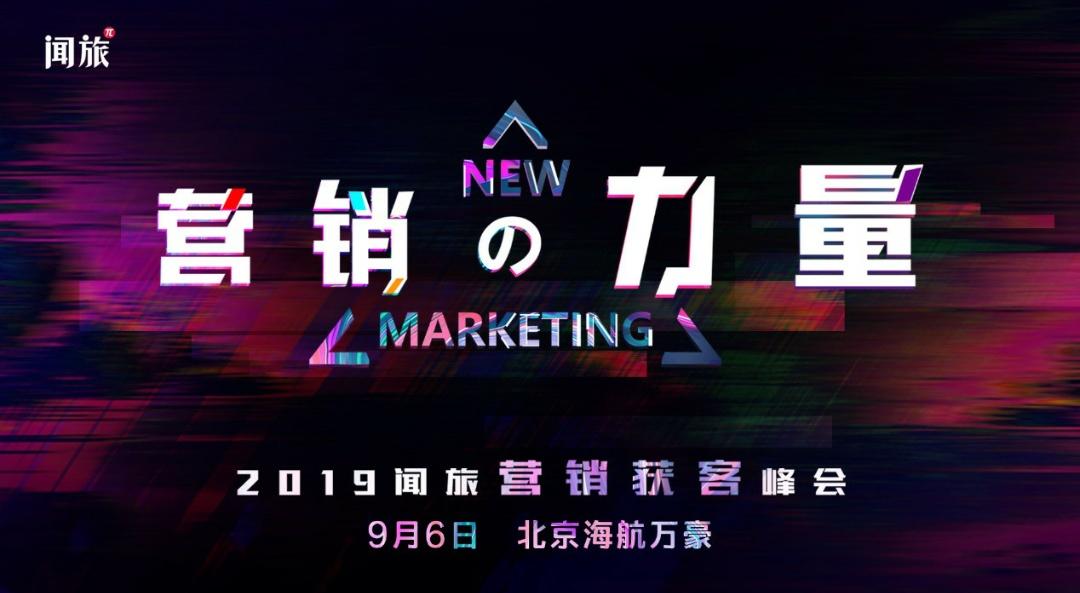 Screenshot_2019-08-09-20-59-16-029_com.tencent.mm.png