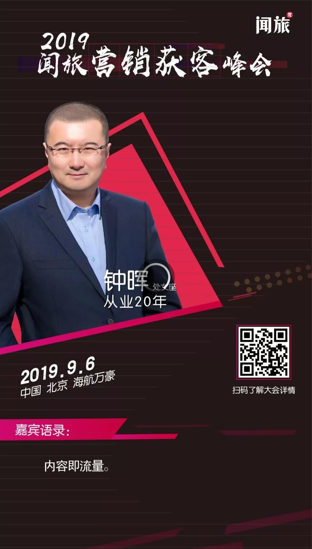Screenshot_2019-08-09-21-03-13-265_com.tencent.mm.png