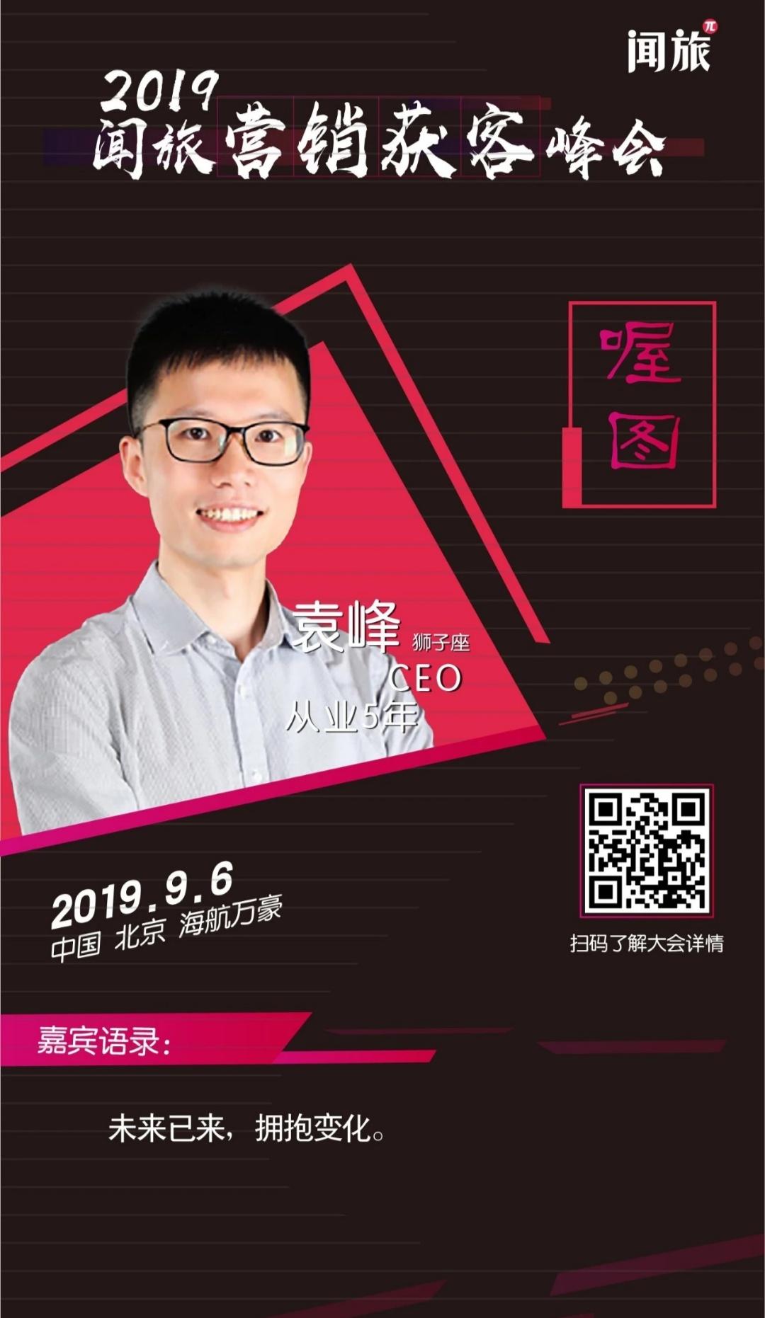 Screenshot_2019-08-09-21-04-17-786_com.tencent.mm.png
