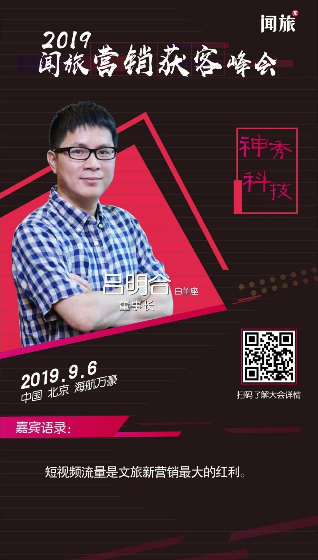Screenshot_2019-08-09-21-05-38-836_com.tencent.mm.png