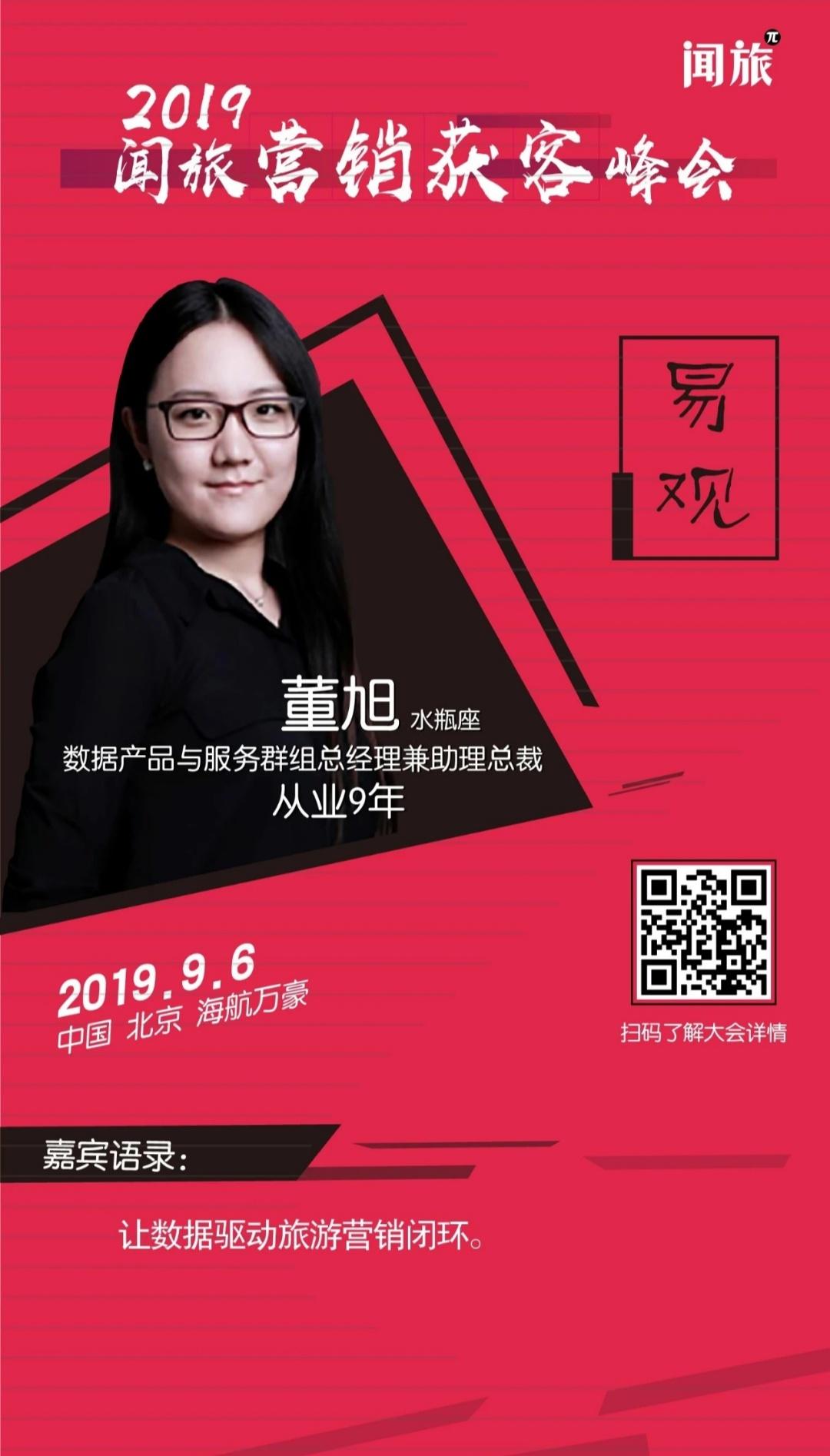 Screenshot_2019-08-09-21-06-21-119_com.tencent.mm.png