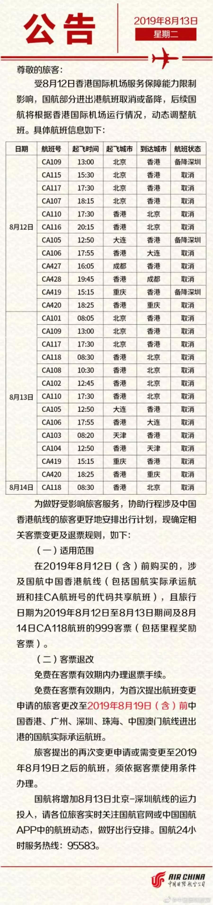 16-02-40-2b11b00410172b4b.jpg