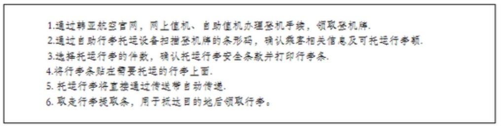 Screenshot_2019-08-21-13-45-23-828_com.tencent.mm.png