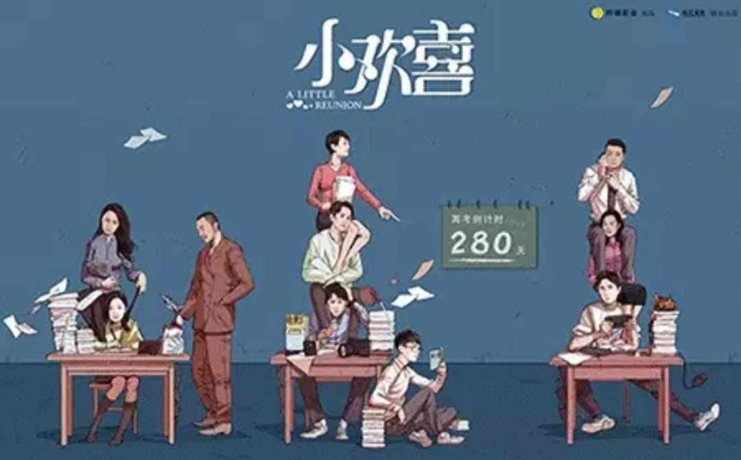 Screenshot_2019-08-28-18-17-20-858_com.tencent.mm.png