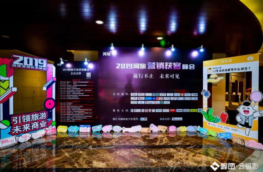 Screenshot_2019-09-09-18-25-10-901_com.tencent.mm.png