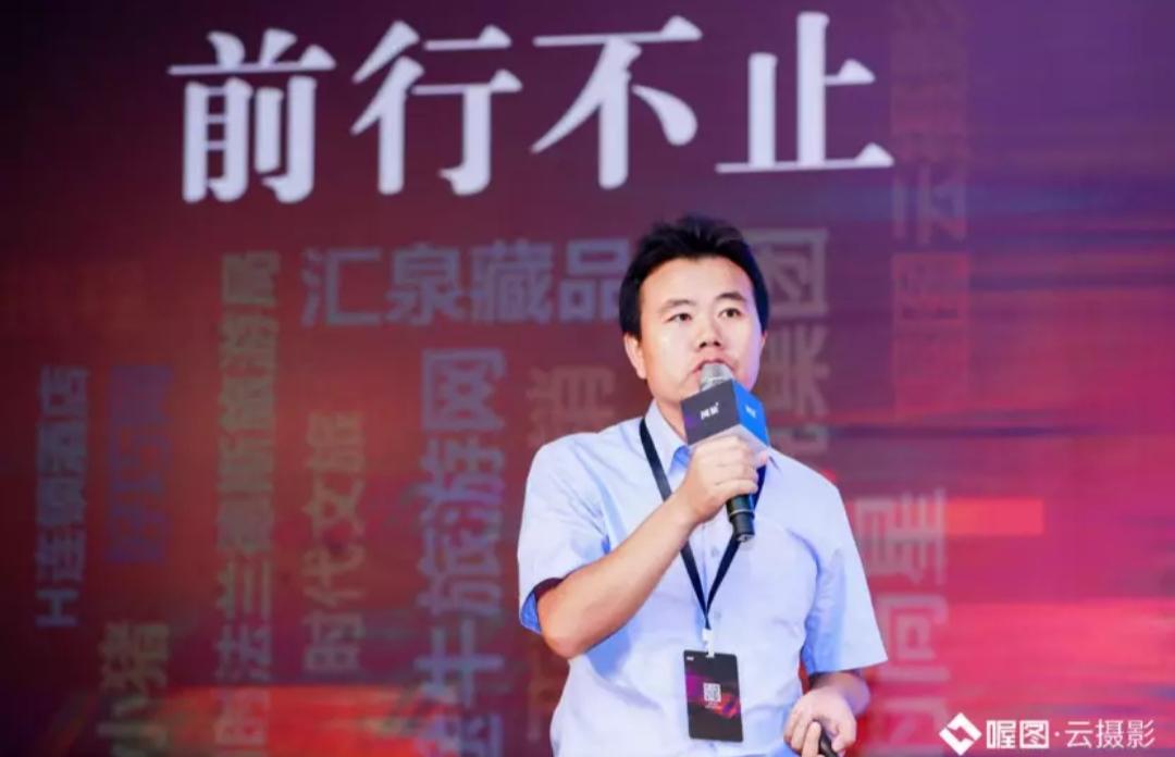 Screenshot_2019-09-09-18-26-27-058_com.tencent.mm.png