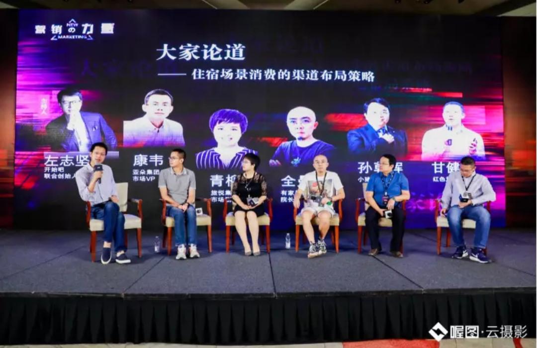 Screenshot_2019-09-09-18-27-34-401_com.tencent.mm.png