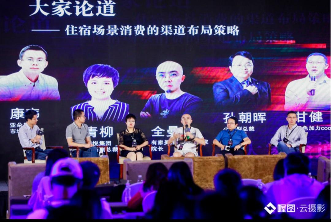 Screenshot_2019-09-09-18-27-43-238_com.tencent.mm.png