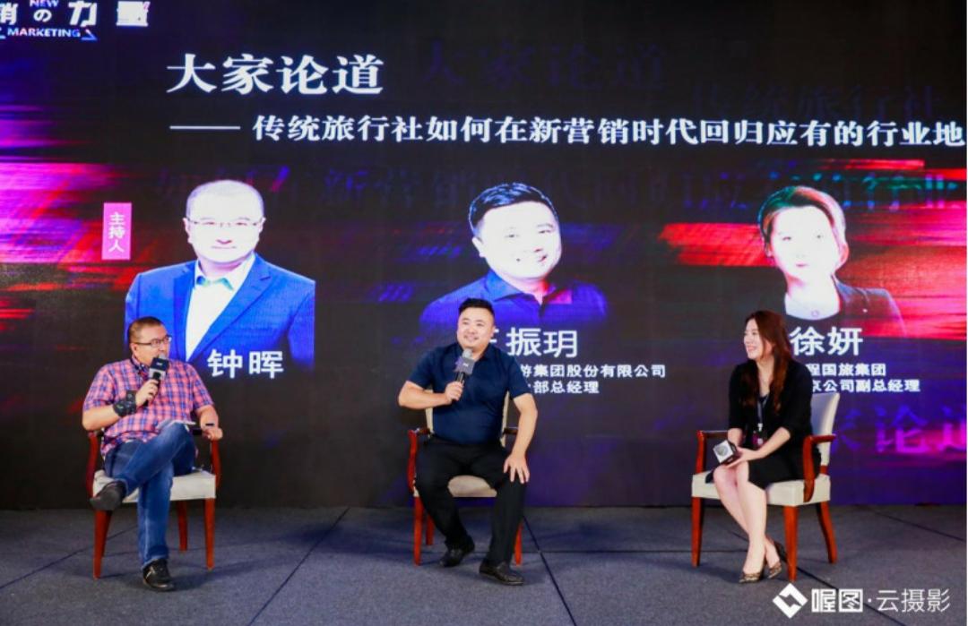 Screenshot_2019-09-09-18-27-54-667_com.tencent.mm.png