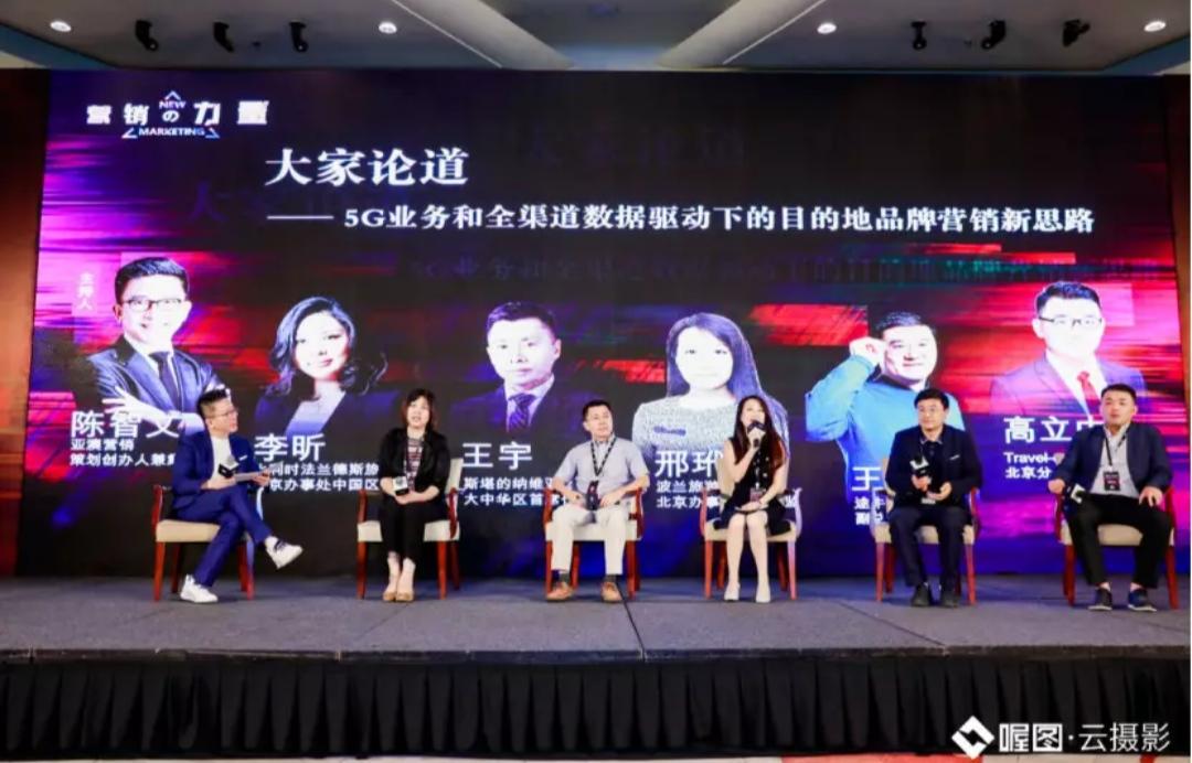 Screenshot_2019-09-09-18-28-04-111_com.tencent.mm.png