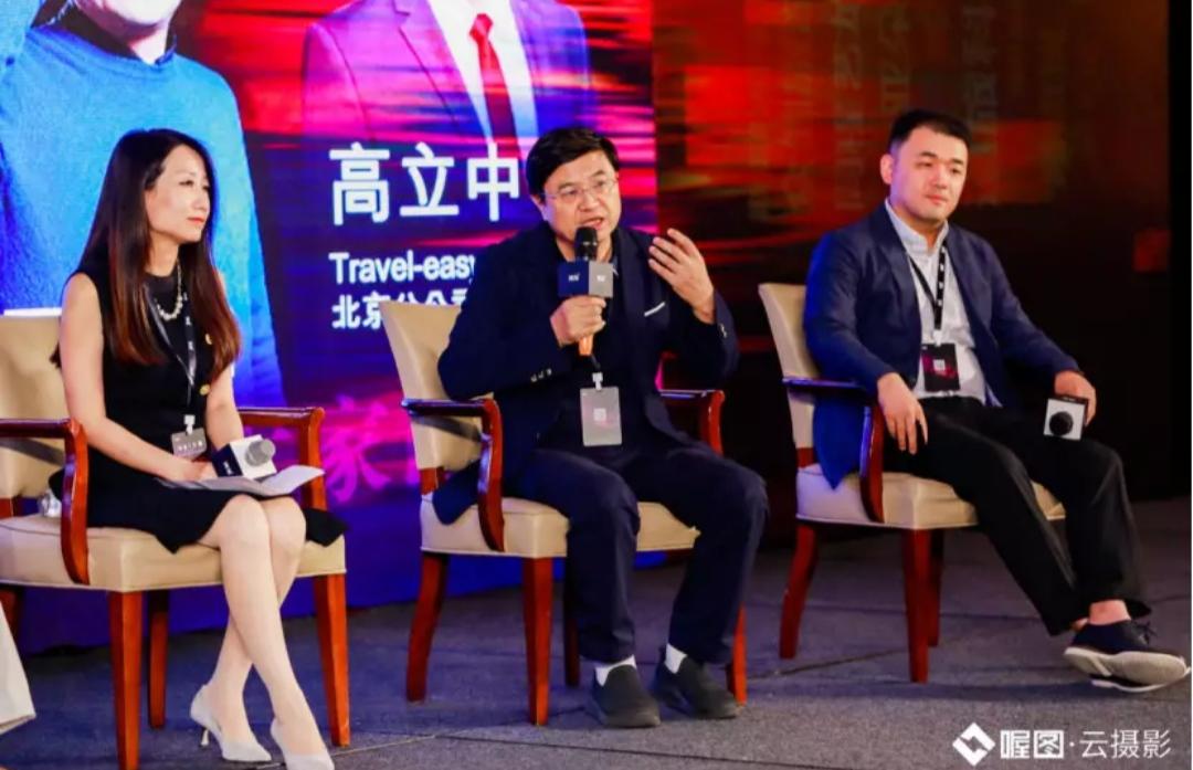 Screenshot_2019-09-09-18-28-12-734_com.tencent.mm.png