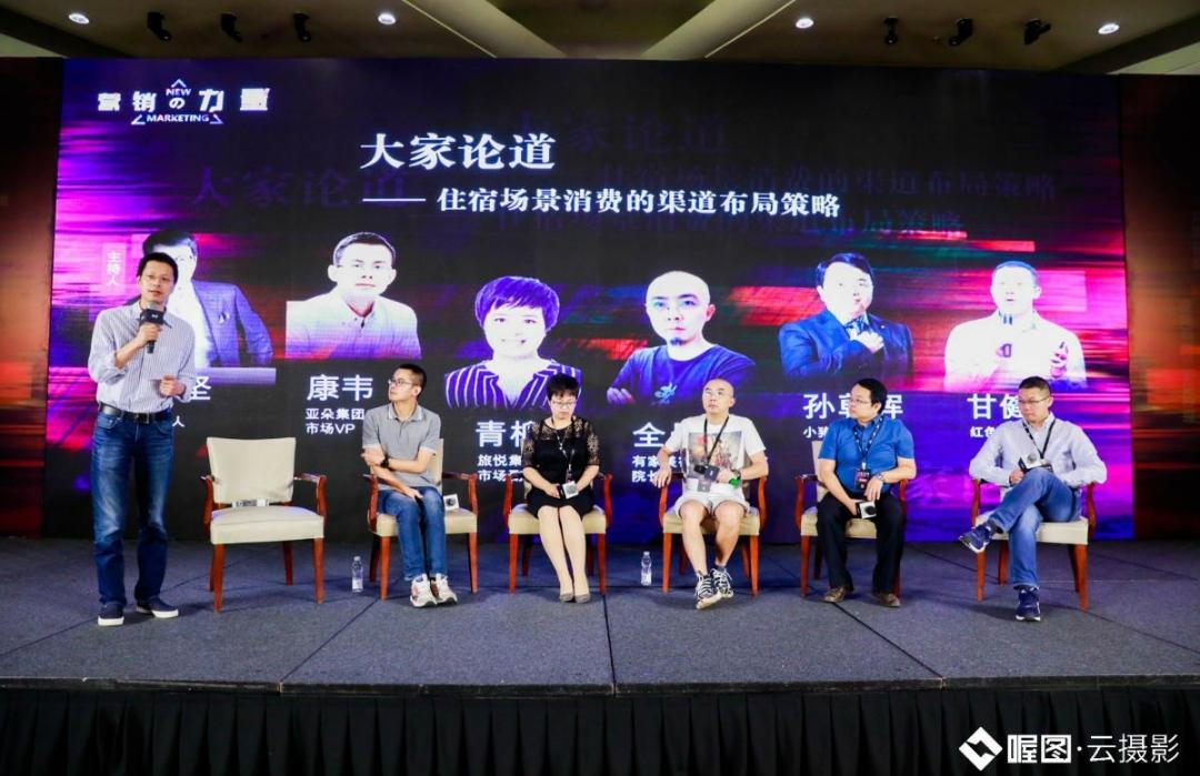 Screenshot_2019-09-11-00-34-06-759_com.tencent.mm.png