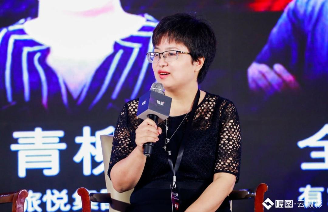 Screenshot_2019-09-11-00-38-08-471_com.tencent.mm.png