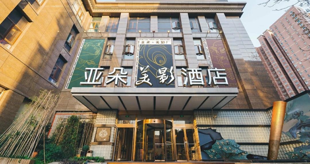 Screenshot_2019-09-11-18-51-46-074_com.tencent.mm.png