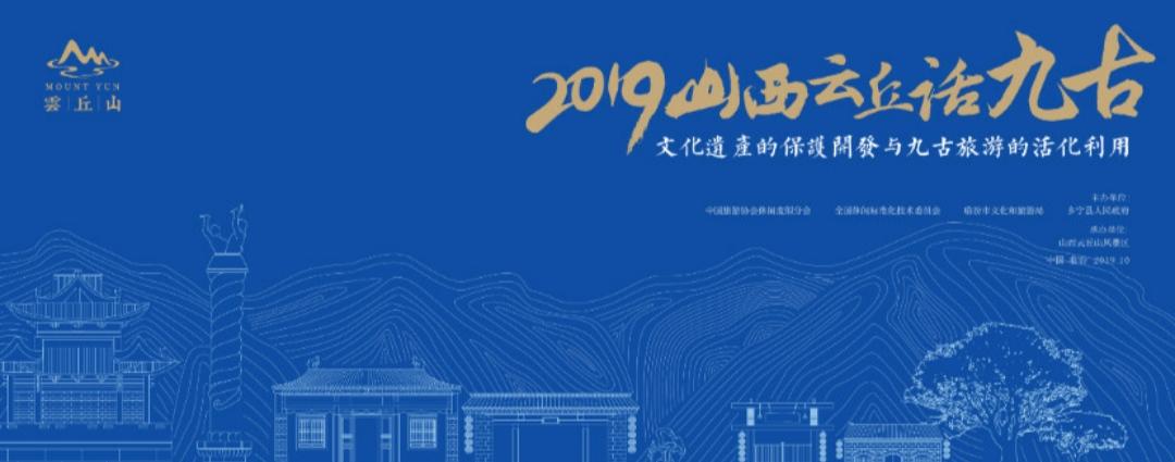 Screenshot_2019-09-27-21-48-59-712_com.tencent.mm.png