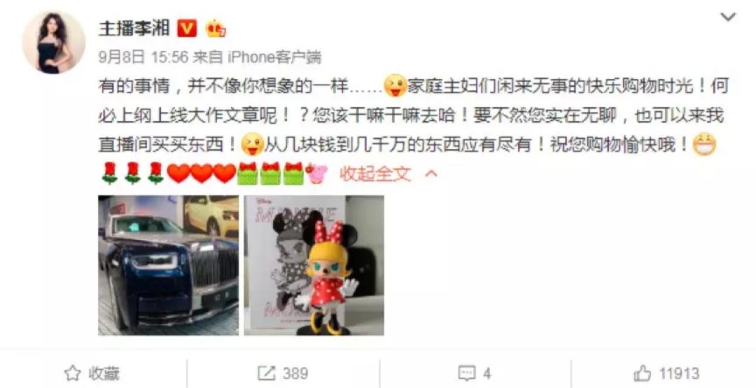 Screenshot_2019-10-14-20-53-59-327_com.tencent.mm.png