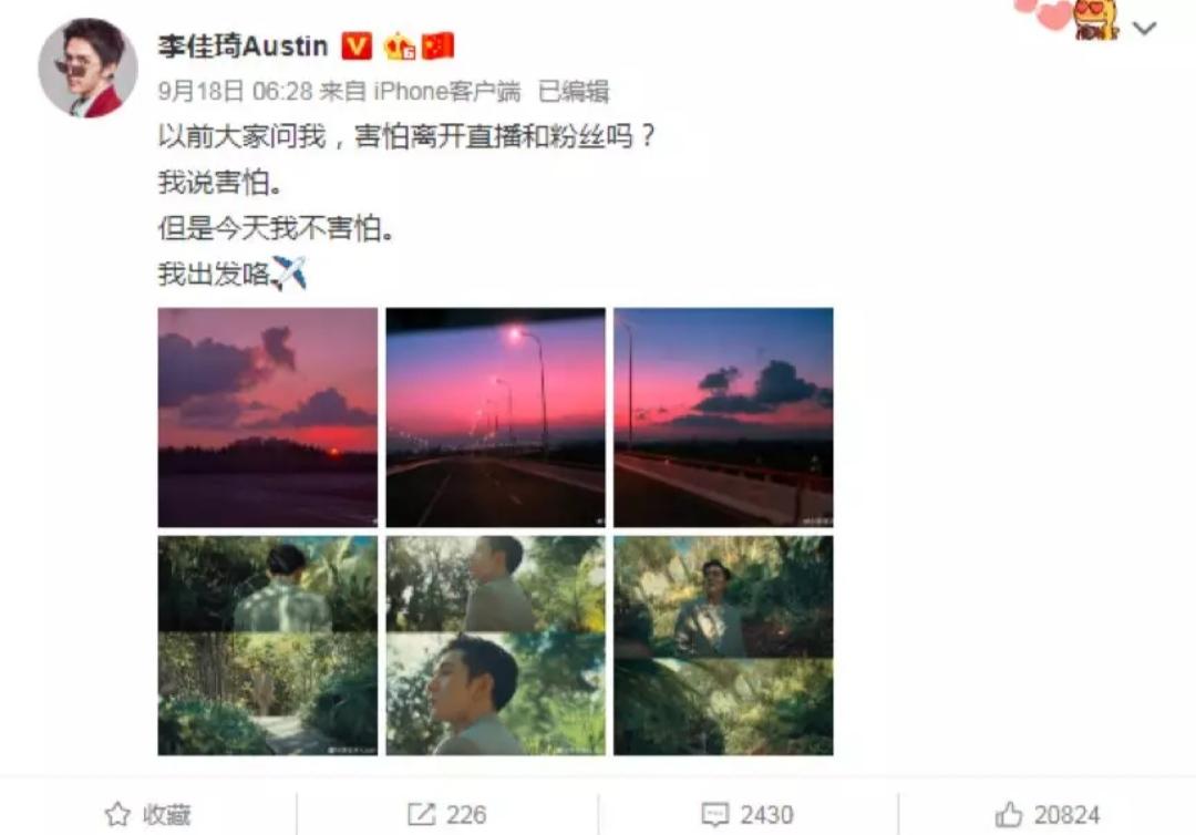Screenshot_2019-10-14-20-54-09-978_com.tencent.mm.png