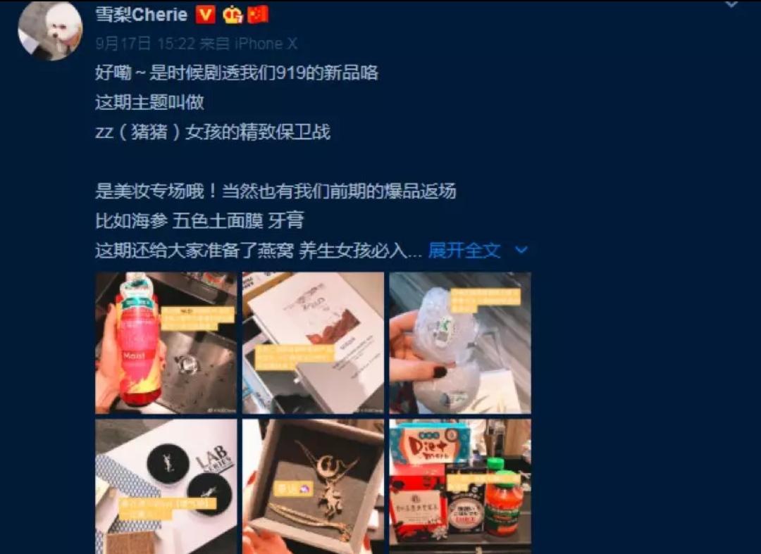 Screenshot_2019-10-14-21-00-50-324_com.tencent.mm.png