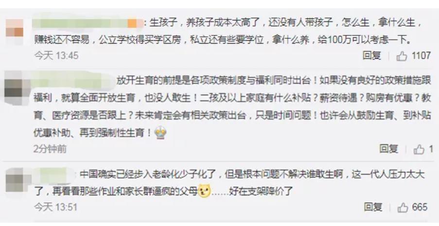 Screenshot_2021-06-02-21-17-44-913_com.tencent.mm.png