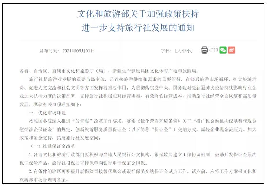 Screenshot_2021-06-04-21-14-43-489_com.tencent.mm.png