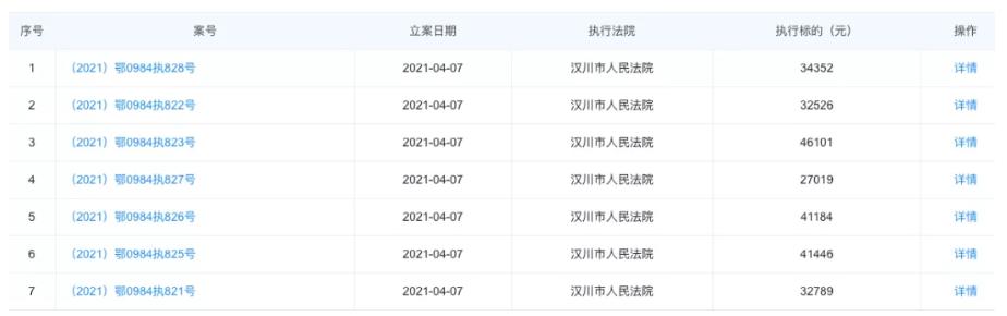 Screenshot_2021-06-07-21-45-04-968_com.tencent.mm.png