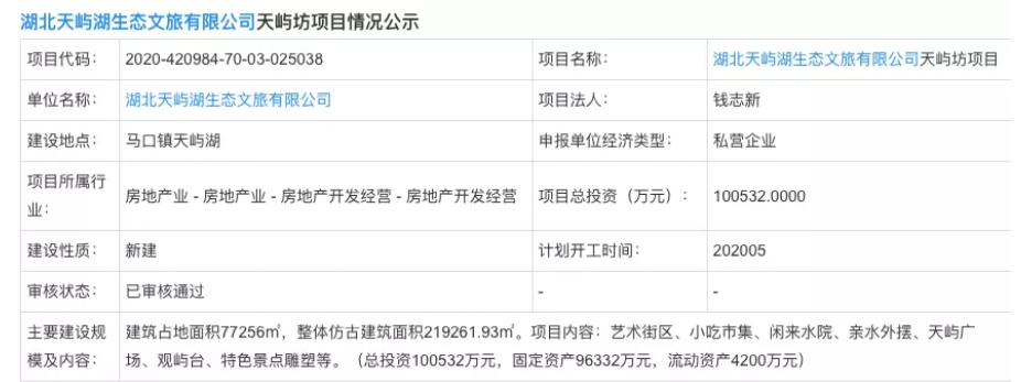 Screenshot_2021-06-07-21-46-36-260_com.tencent.mm.png