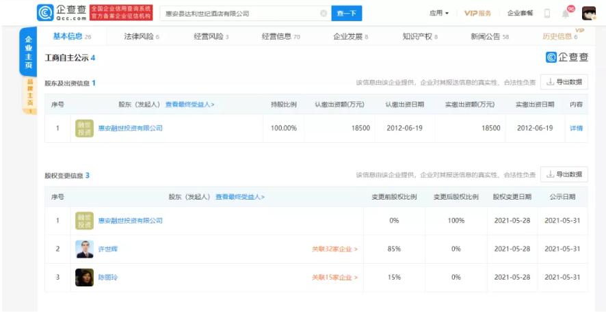 Screenshot_2021-06-07-21-46-58-442_com.tencent.mm.png