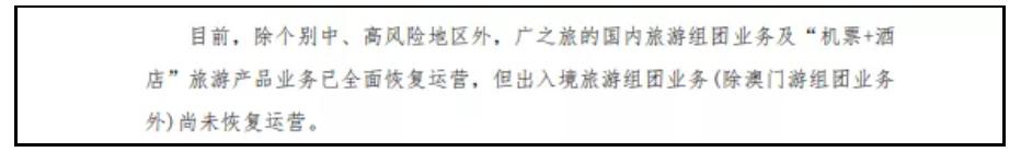 Screenshot_2021-06-08-20-03-57-272_com.tencent.mm.png