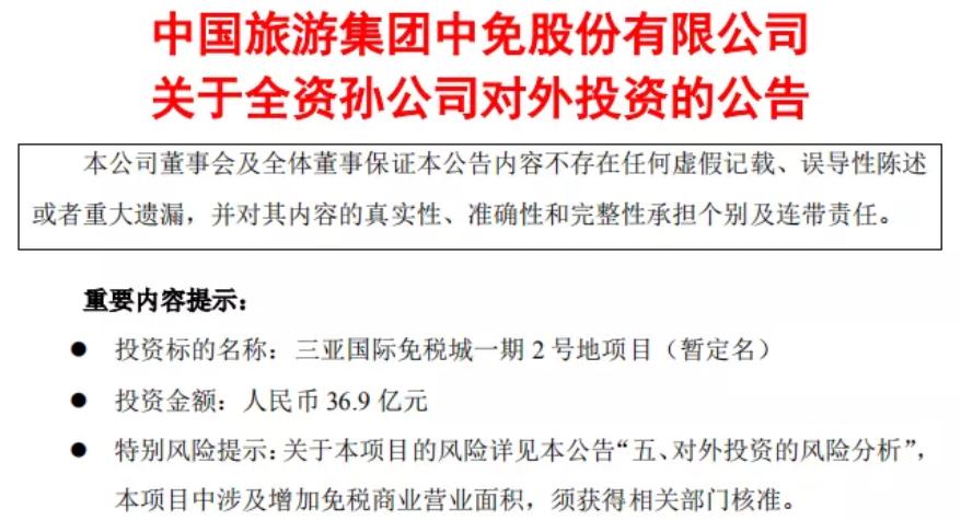 Screenshot_2021-06-09-19-43-12-667_com.tencent.mm.png