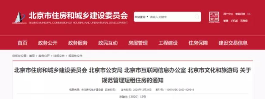 Screenshot_2021-08-30-20-32-51-897_com.tencent.mm.png