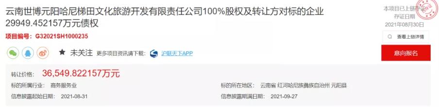 Screenshot_2021-09-01-22-05-14-080_com.tencent.mm.png