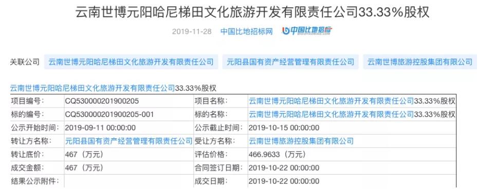 Screenshot_2021-09-01-22-07-34-230_com.tencent.mm.png