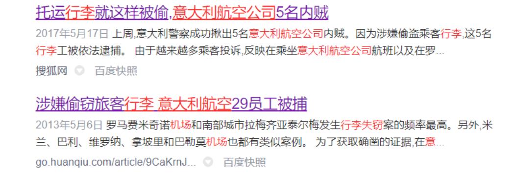 Screenshot_2021-09-06-15-04-21-254_com.tencent.mm.png