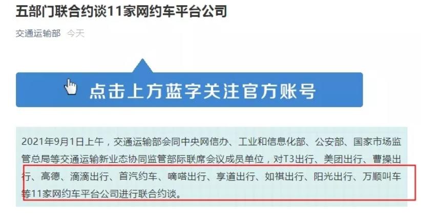 Screenshot_2021-09-07-22-37-48-453_com.tencent.mm.png